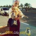 أنا فردوس من مصر 23 سنة عازب(ة) و أبحث عن رجال ل الزواج