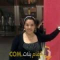 أنا رانية من اليمن 44 سنة مطلق(ة) و أبحث عن رجال ل الحب