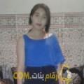 أنا ناريمان من فلسطين 19 سنة عازب(ة) و أبحث عن رجال ل الصداقة