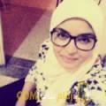 أنا عواطف من عمان 24 سنة عازب(ة) و أبحث عن رجال ل المتعة