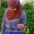 أنا نعمة من تونس 21 سنة عازب(ة) و أبحث عن رجال ل التعارف