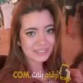 أنا فاتن من سوريا 23 سنة عازب(ة) و أبحث عن رجال ل الدردشة