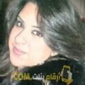 أنا تقوى من قطر 28 سنة عازب(ة) و أبحث عن رجال ل الصداقة