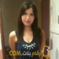 أنا كريمة من البحرين 30 سنة عازب(ة) و أبحث عن رجال ل الزواج