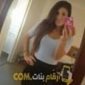 أنا وسيلة من اليمن 24 سنة عازب(ة) و أبحث عن رجال ل الحب