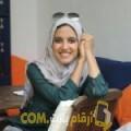 أنا بسومة من فلسطين 26 سنة عازب(ة) و أبحث عن رجال ل الزواج