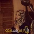 أنا شيرين من قطر 32 سنة مطلق(ة) و أبحث عن رجال ل الزواج