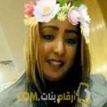 أنا غادة من تونس 34 سنة مطلق(ة) و أبحث عن رجال ل الحب