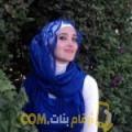 أنا جميلة من الإمارات 28 سنة عازب(ة) و أبحث عن رجال ل الصداقة