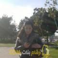 أنا روان من عمان 38 سنة مطلق(ة) و أبحث عن رجال ل المتعة