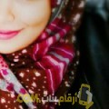 أنا صبرين من البحرين 20 سنة عازب(ة) و أبحث عن رجال ل الدردشة