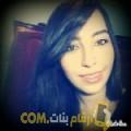 أنا ليمة من الإمارات 23 سنة عازب(ة) و أبحث عن رجال ل الحب