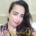 أنا ضحى من عمان 34 سنة مطلق(ة) و أبحث عن رجال ل الصداقة