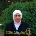 أنا وجدان من الإمارات 59 سنة مطلق(ة) و أبحث عن رجال ل الزواج