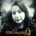 أنا لانة من الجزائر 22 سنة عازب(ة) و أبحث عن رجال ل الزواج