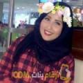 أنا سماح من الأردن 29 سنة عازب(ة) و أبحث عن رجال ل الدردشة