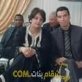 أنا نجمة من الإمارات 46 سنة مطلق(ة) و أبحث عن رجال ل الحب