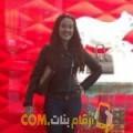 أنا زهور من اليمن 21 سنة عازب(ة) و أبحث عن رجال ل الدردشة