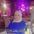 أنا ربيعة من عمان 60 سنة مطلق(ة) و أبحث عن رجال ل الحب
