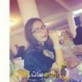 أنا سندس من سوريا 24 سنة عازب(ة) و أبحث عن رجال ل الزواج