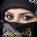 أنا إسلام من لبنان 32 سنة عازب(ة) و أبحث عن رجال ل الحب