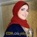 أنا حالة من عمان 26 سنة عازب(ة) و أبحث عن رجال ل المتعة