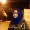 أنا نجمة من عمان 30 سنة عازب(ة) و أبحث عن رجال ل الصداقة