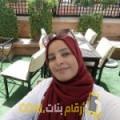 أنا عزيزة من لبنان 37 سنة مطلق(ة) و أبحث عن رجال ل الصداقة