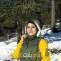 أنا فوزية من الجزائر 29 سنة عازب(ة) و أبحث عن رجال ل التعارف