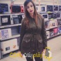 أنا ميرال من البحرين 26 سنة عازب(ة) و أبحث عن رجال ل الزواج