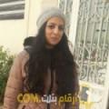 أنا ياسمينة من عمان 29 سنة عازب(ة) و أبحث عن رجال ل الحب