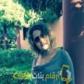 أنا عائشة من السعودية 38 سنة مطلق(ة) و أبحث عن رجال ل الحب