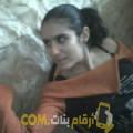 أنا وفية من الأردن 29 سنة عازب(ة) و أبحث عن رجال ل الزواج