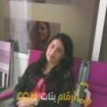 أنا كريمة من سوريا 22 سنة عازب(ة) و أبحث عن رجال ل الحب