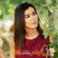 أنا نعمة من لبنان 38 سنة مطلق(ة) و أبحث عن رجال ل الزواج