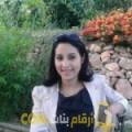 أنا فاطمة من لبنان 30 سنة عازب(ة) و أبحث عن رجال ل التعارف