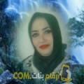 أنا سلطانة من لبنان 47 سنة مطلق(ة) و أبحث عن رجال ل التعارف