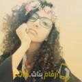 أنا مجيدة من عمان 20 سنة عازب(ة) و أبحث عن رجال ل المتعة