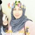 أنا لينة من البحرين 19 سنة عازب(ة) و أبحث عن رجال ل الزواج