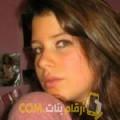 أنا دنيا من الجزائر 36 سنة مطلق(ة) و أبحث عن رجال ل الحب