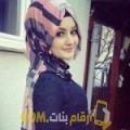 أنا سالي من سوريا 32 سنة مطلق(ة) و أبحث عن رجال ل الزواج