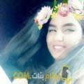 أنا ابتسام من تونس 21 سنة عازب(ة) و أبحث عن رجال ل الصداقة