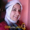 أنا مريم من السعودية 45 سنة مطلق(ة) و أبحث عن رجال ل الحب