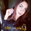 أنا شمس من البحرين 24 سنة عازب(ة) و أبحث عن رجال ل المتعة