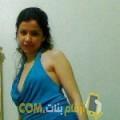 أنا زهور من سوريا 28 سنة عازب(ة) و أبحث عن رجال ل الحب