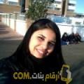 أنا فتيحة من الكويت 27 سنة عازب(ة) و أبحث عن رجال ل التعارف