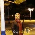 أنا ياسمينة من عمان 50 سنة مطلق(ة) و أبحث عن رجال ل الزواج