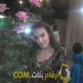 أنا أمال من الجزائر 25 سنة عازب(ة) و أبحث عن رجال ل الصداقة