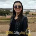 أنا نورس من تونس 27 سنة عازب(ة) و أبحث عن رجال ل المتعة