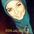 أنا ريتاج من الإمارات 25 سنة عازب(ة) و أبحث عن رجال ل الحب